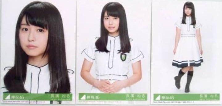 欅坂46世界には愛しかない初回封入 長濱ねる 生写真3種 ライブ・握手会グッズの画像