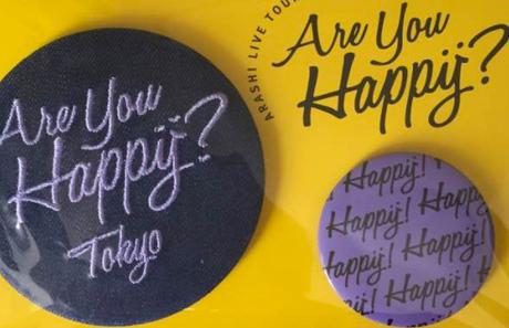 嵐 Are you happy ? バッジ 東京限定 コンサートグッズの画像