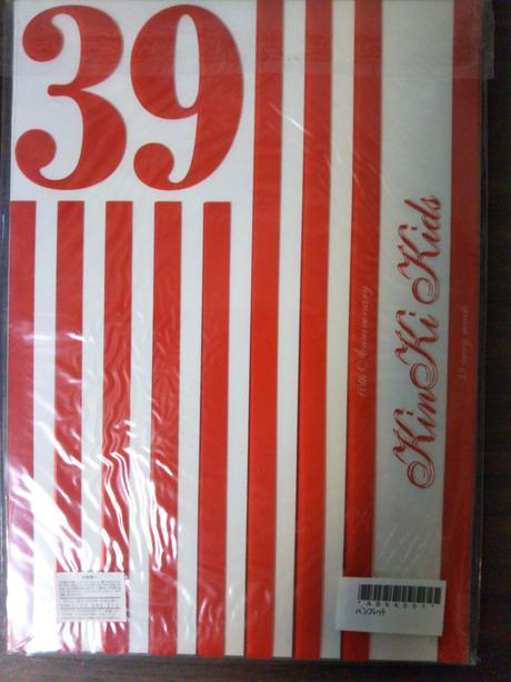 キンキキッズ39コンサートパンフレット コンサートグッズの画像