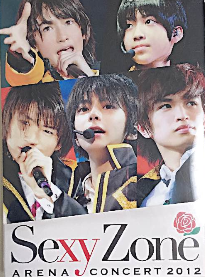 SexyZone コンサート2012