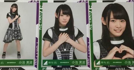 欅坂46サイレントマジョリティー歌衣装 小池美波 生写真3種