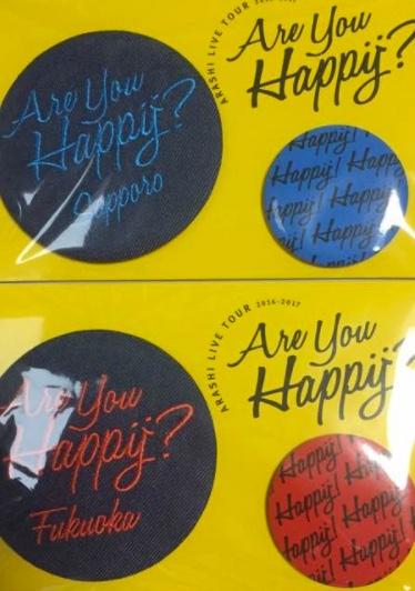 嵐 缶バッジ 札幌・福岡限定 セット Are You Happy? コンサートグッズの画像