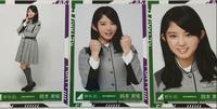欅坂46語るなら未来を歌衣装 鈴本美愉 生写真3種 ライブ・握手会グッズの画像