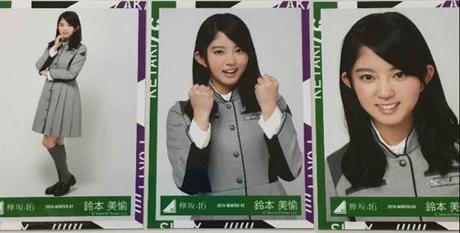 欅坂46語るなら未来を歌衣装 鈴本美愉 生写真3種