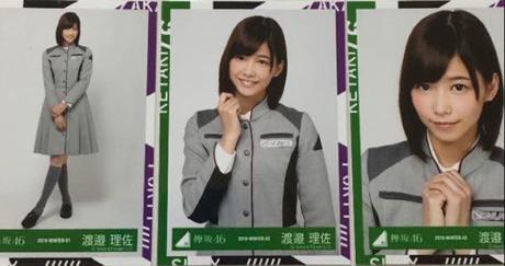 欅坂46語るなら未来を歌衣装 渡邉理佐 生写真3種 ライブ・握手会グッズの画像