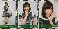 欅坂46サイレントマジョリティー歌衣装 渡邉理佐 生写真3種 ライブ・握手会グッズの画像