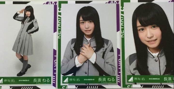 欅坂46語るなら未来を歌衣装 長濱ねる 生写真3種 ライブ・握手会グッズの画像
