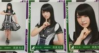 欅坂46サイレントマジョリティー歌衣装 長濱ねる 生写真3種 ライブ・握手会グッズの画像