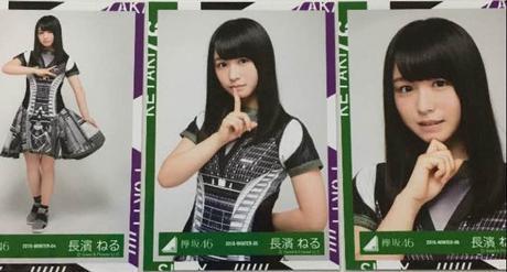 欅坂46サイレントマジョリティー歌衣装 長濱ねる 生写真3種