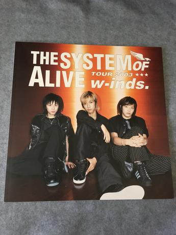 w-inds.ライブTHE SYSTEM OF ALIVEパンフレット ライブグッズの画像