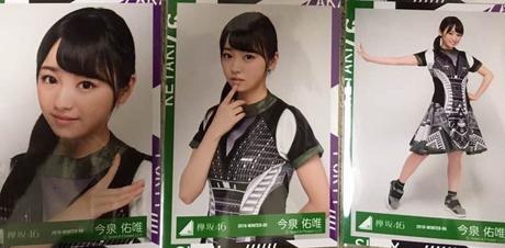 欅坂46サイレントマジョリティー歌衣装 今泉佑唯 生写真3種