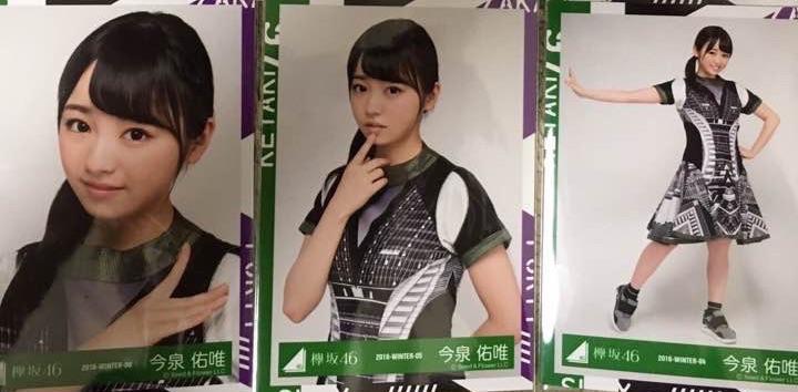 欅坂46サイレントマジョリティー歌衣装 今泉佑唯 生写真3種 ライブ・握手会グッズの画像