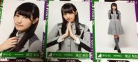 欅坂46語るなら未来を歌衣装 渡辺梨加 生写真3種 ライブ・握手会グッズの画像