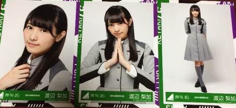 欅坂46語るなら未来を歌衣装 渡辺梨加 生写真3種