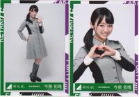 欅坂46語るなら未来を歌衣装 今泉佑唯 生写真3種