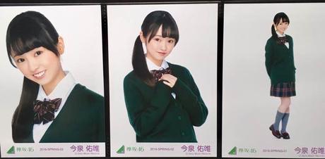 欅坂46 今泉佑唯 2016結成時 生写真3種