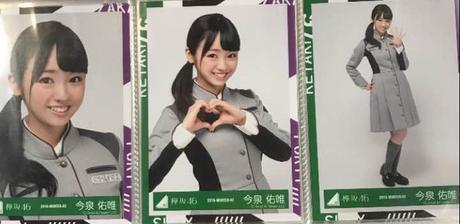 欅坂46語るなら未来を歌衣装 今泉佑唯 生写真3種今泉佑唯