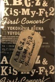 A.B.C-Z&Kis-My-Ft2 ドッグタグチャーム コンサートグッズの画像