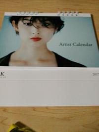 〔非売品〕研音アーティストカレンダー2017 ライブグッズの画像 1枚目
