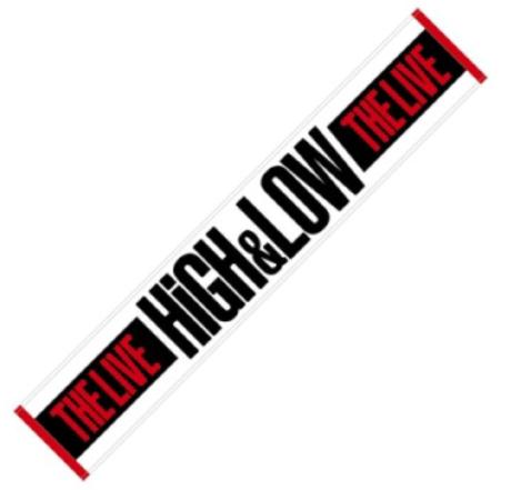 HiGH&LOW ライブ タオル