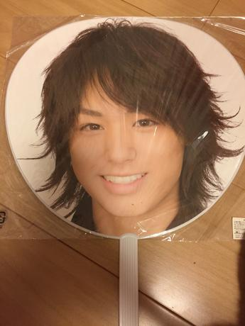 伊野尾慧 うちわ 2007 Hey!Say!JUMP コンサートグッズの画像