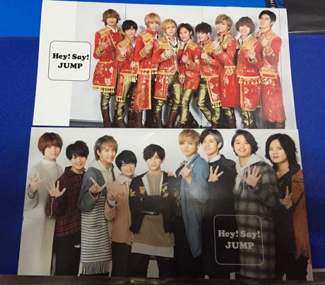 Hay!Say!JUMP 会報 コンサートグッズの画像