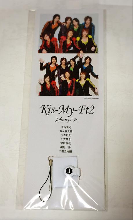 Kis-My-Ft2 ミニフォトアルバム② コンサートグッズの画像