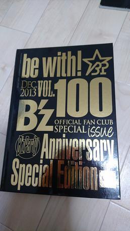 be with vol100 ハードカバーの豪華バージョン ライブグッズの画像