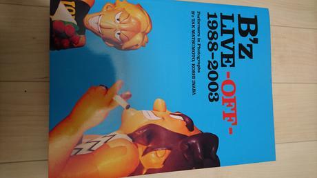 B'z live off 1988-2003 ライブグッズの画像