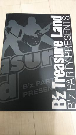 B'z Trearure Land ライブグッズの画像