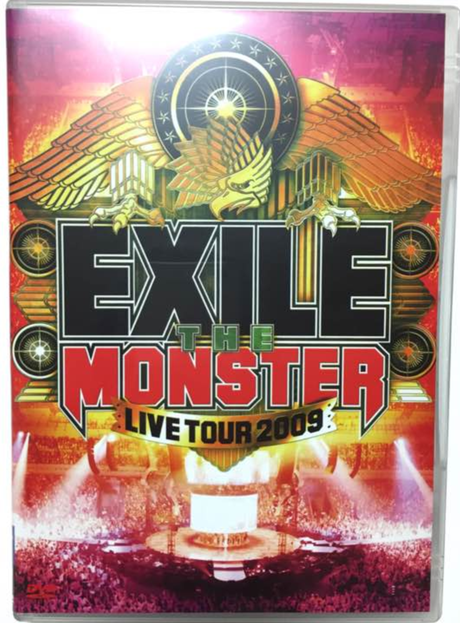EXILE 2009 EXILE THE MONSTER DVD