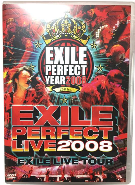 EXILE PERFECT LIVE 2008 DVD