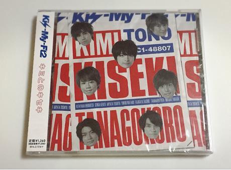 Kis-My-Ft2 キミとのキセキ SHOP限定盤 コンサートグッズの画像