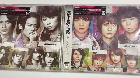 Kis-My-Ft2 アイノビート 2枚セット コンサートグッズの画像