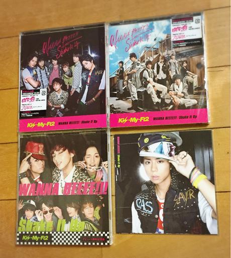 Kis-My-Ft2 4枚セット デビュー1周年記念盤 コンサートグッズの画像