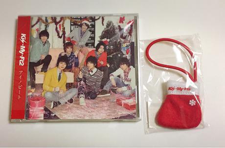 Kis-My-Ft2 アイノビート SHOP限定盤 コンサートグッズの画像