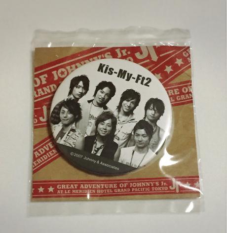Kis-My-Ft2  公式缶バッチ コンサートグッズの画像