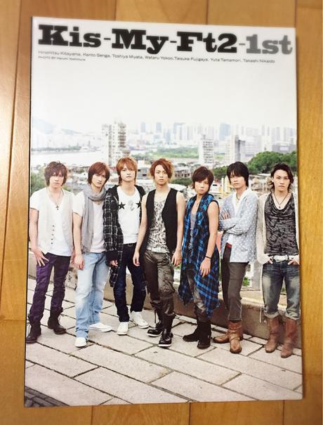 Kis-My-Ft2 1st 写真集 ☆ 初版 コンサートグッズの画像