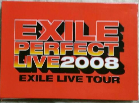 EXILE PERFECT LIVE 2008 CD+DVD