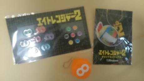未開封 携帯デコレーションステッカーセット / 関ジャニ∞ リサイタルグッズの画像
