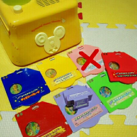 sale♪NEWおやすみホームシアター♥ディスク6枚セット♥ ディズニーグッズの画像