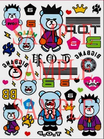 BIGBANG タトゥーシール2送料無料 ライブグッズの画像