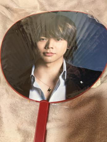 増田貴久 うちわ 2008 コンサートグッズの画像