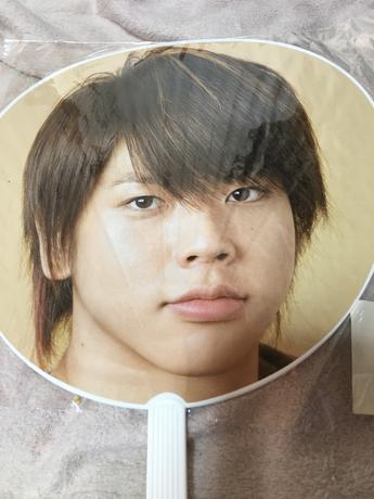 増田貴久 うちわ 2007 コンサートグッズの画像