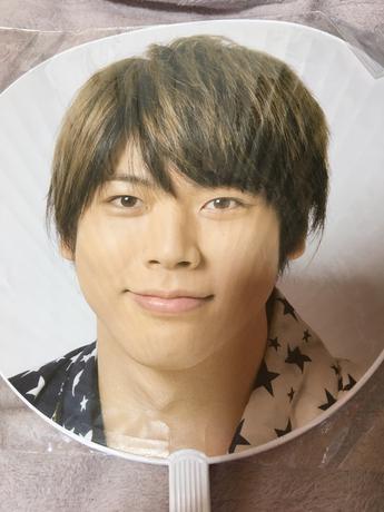 増田貴久 テゴマス うちわ 2009 コンサートグッズの画像