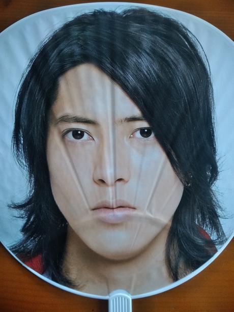 山下智久NEWS2007うちわ送料無料 コンサートグッズの画像