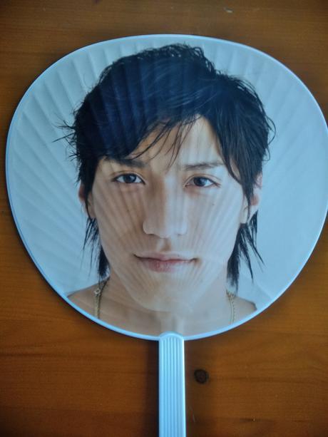 関ジャニ2007Ryoうちわ中古美品送料無料 コンサートグッズの画像
