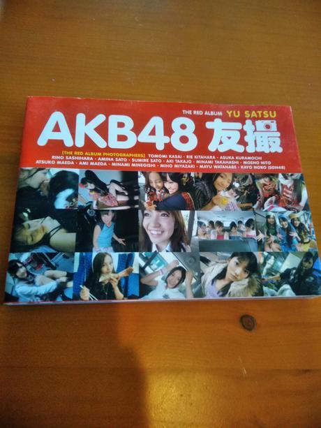 AKB48友撮フォトブック送料無料 ライブ・総選挙グッズの画像