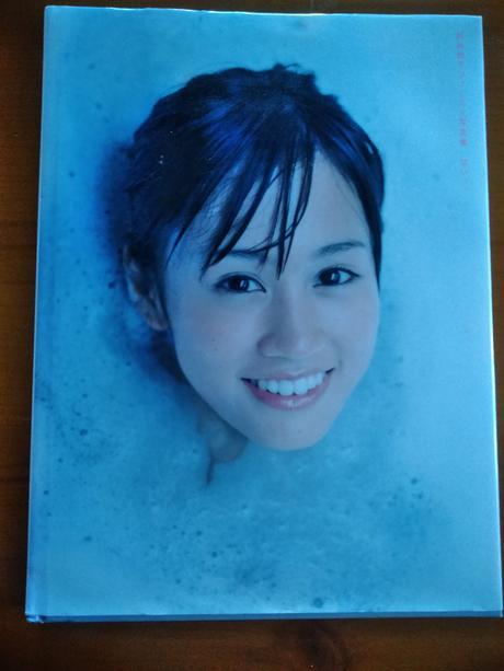 前田敦子ファースト写真集はいっ。送料無料 ライブグッズの画像