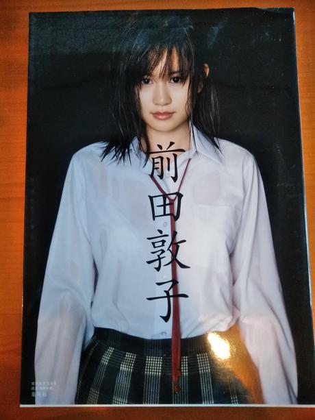 前田敦子写真集送料無料 ライブグッズの画像